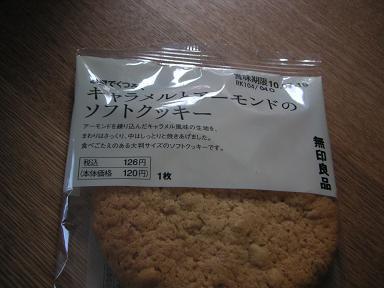MUJI_お菓子.JPG